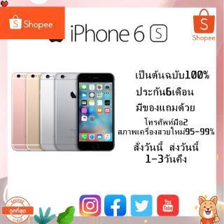iPhone 6s plus 64GB  128GB  100%แท้  ไอโฟน 6sp  โทรศัพท์มือถือมือสอง iPhone 6s plusApple(แอปเปิ้ล)iphone 7 plus