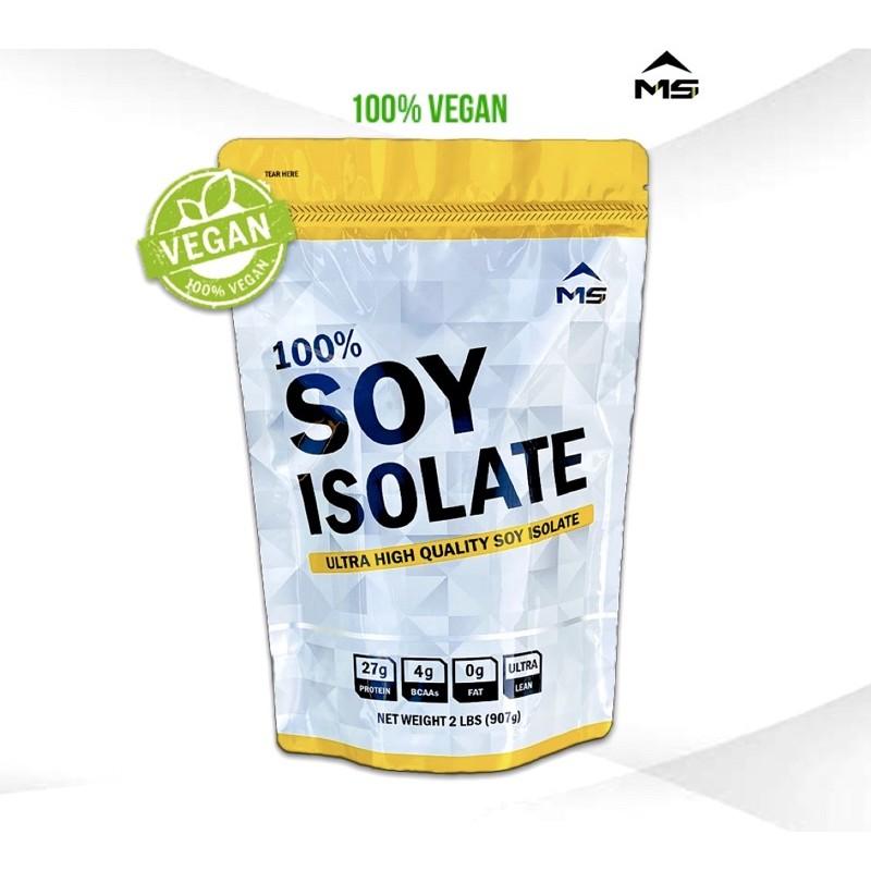 Ms Soy Isolate เวย์ซอยโปรตีนถั่วเหลือง เพิ่มกล้ามเนื้อลดไขมัน.