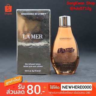 Review La Mer Genaissance de la Mer The Infused Lotion 15ml.