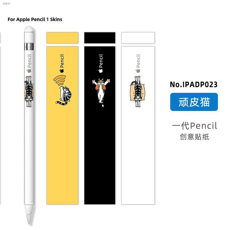 ▲✕❇สติ๊กเกอร์ปากกาสำหรับ Apple Pencil รุ่น1&2 sticker กันรอยขีดข่วน ถนอมปากกา กาว3M ไม่ทิ้งคราบ 1Set มี3แผ่น FRvD