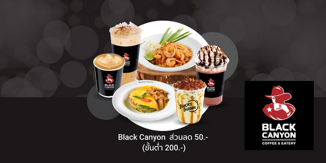 Black Canyon [Scan & Pay] ส่วนลด ฿50
