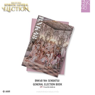 [Instock] BNK48 9th Single Senbatsu General Election Book
