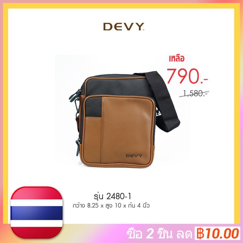 ☛DEVY กระเป๋าสะพายข้าง รุ่น 2480-1♣