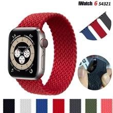 2020 Apple Watch Band Series 3 / 4 / 5 / 6 Se สายคล้องนาฬิกาข้อมือแบบถักสําหรับ Apple Watch