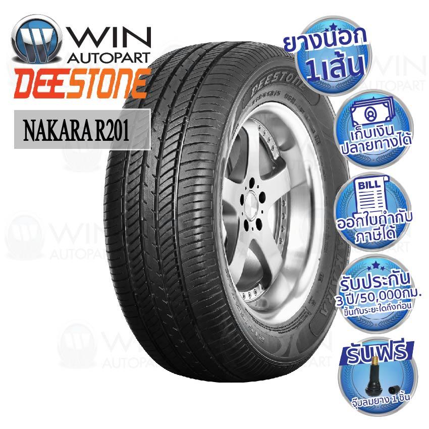 ยางรถยนต์ขอบ 14,15 นิ้ว ยี่ห้อ DEESTONE รุ่น R201 ขนาด 185/65R14,185/65R15 ยางปีเก่า ราคาถูก