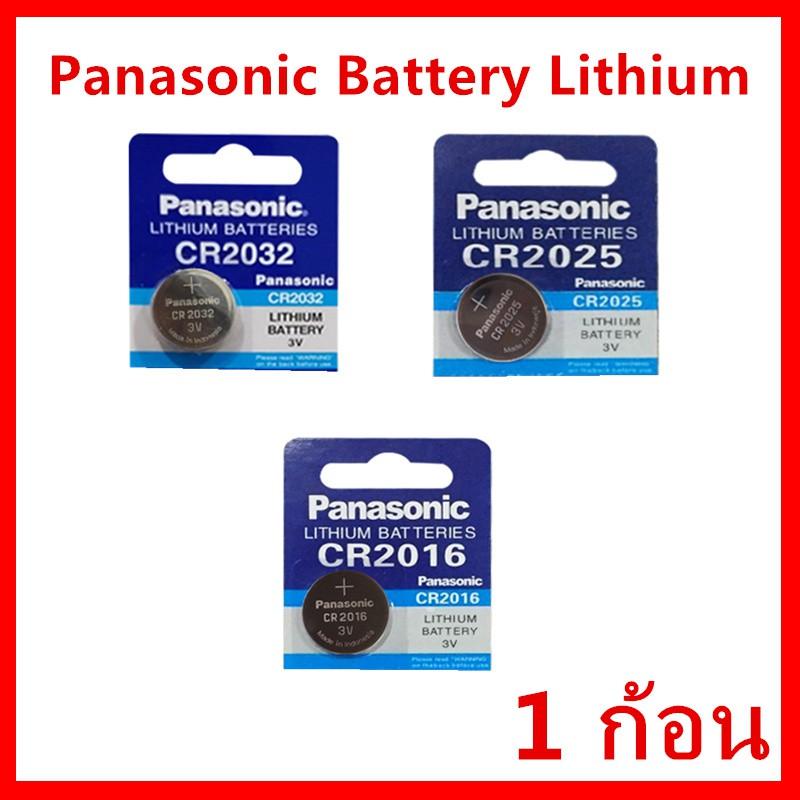 CR2032 CR2025 CR2016 Panasonic ถ่านลิเทียม แบ่งขาย จำนวน 1 ก้อน สินค้าของแท้จากศูนย์พานาโซนิคไทย