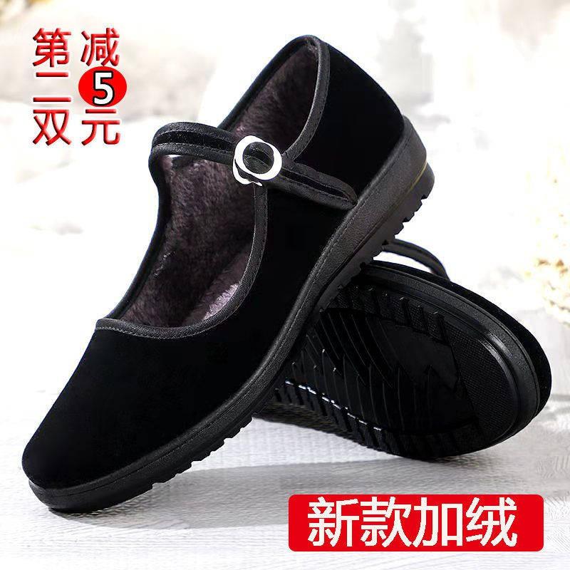 รองเท้าคัชชู รองเท้าผู้หญิง ร้องเท้า ♫Old Beijing ผ้ารองเท้าผู้หญิงลื่นของผู้หญิงรองเท้าทำงานสีดำสแควร์เต้นรำแม่รองเท้าว