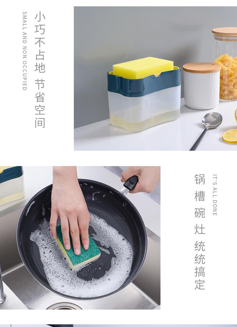 ห้องครัวกำจัดสิ่งสกปรกบนแผ่นผงซักฟอกอัตโนมัติ加液器กดกล่องกดสบู่'s
