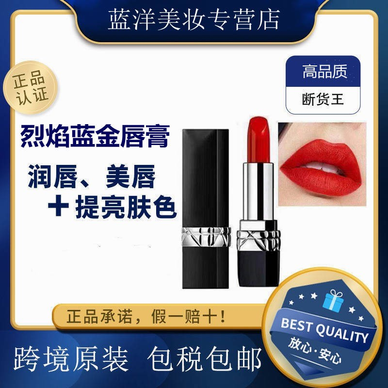 lips ของแท้ Dior Dior Manny Flame Blue Gold Lipstick Lipstick 999 Moisturizing Classic Non-fading Non-stick Cup Gift