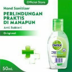Dettol เจลล้างมือ 50 มิลลิลิตร