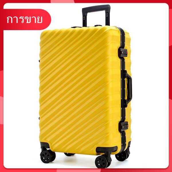 กระเป๋าสุทธิสีแดง Ins กระเป๋าเดินทางหญิงโครงอลูมิเนียมรถเข็น 20 ชายสากลล้อนักเรียนรหัสผ่านซองหนัง 24 นิ้ว