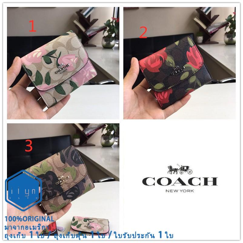 ◄New Coach F25930 กระเป๋าสตางค์ผู้หญิงใบสั้นพิมพ์ลายดอกไม้หนังแท้ 100% กระเป๋าใส่เหรียญพับได้ ที่ใส่บัตรแฟชั่นสบาย ๆ กร