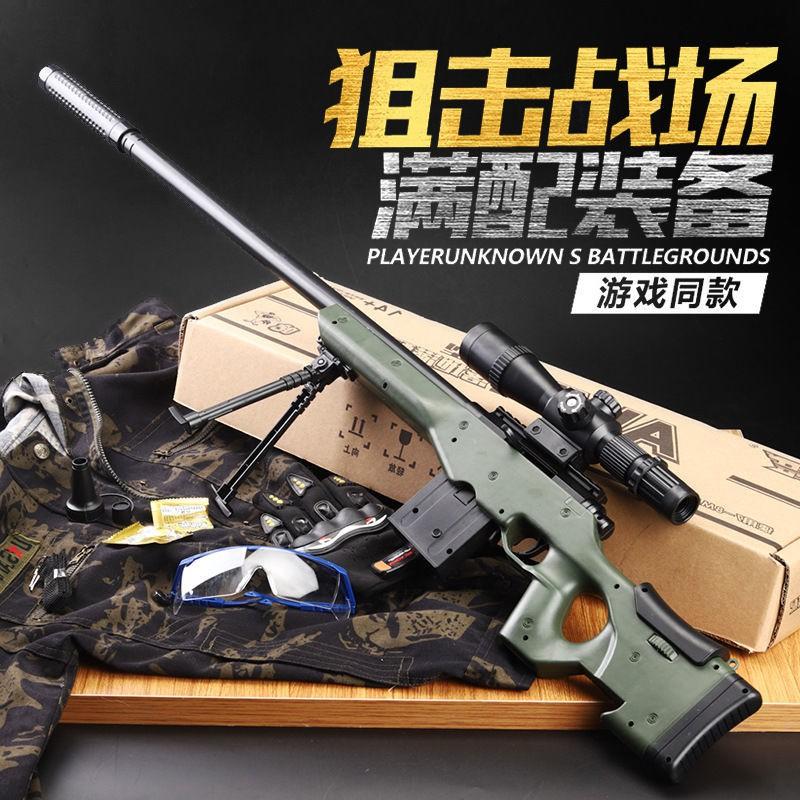 เจไดการอยู่รอด 98 พันปืนฉีดน้ำ AWM s niper ปืน M4 เด็กของเล่นปืน Glock เด็กกินไก