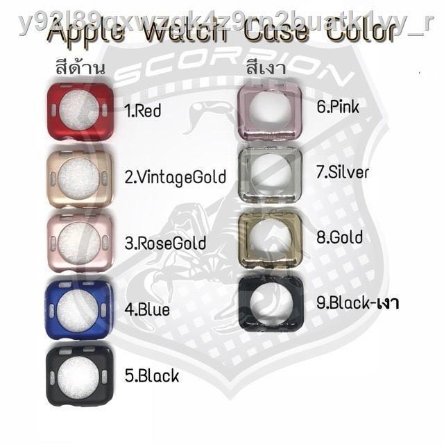 【แท็บเล็ต】❒เคส Apple Watch 40 mm Silicone Case เคสสีแบบนิ่ม