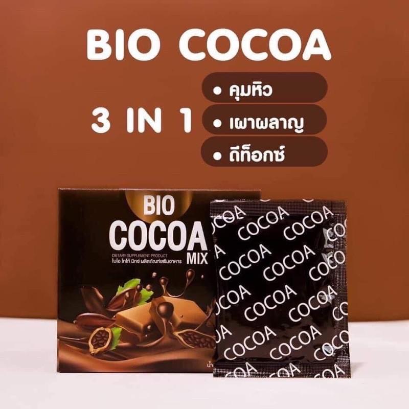 Bio cocoa ดีท๊อก บล๊อกไขมัน