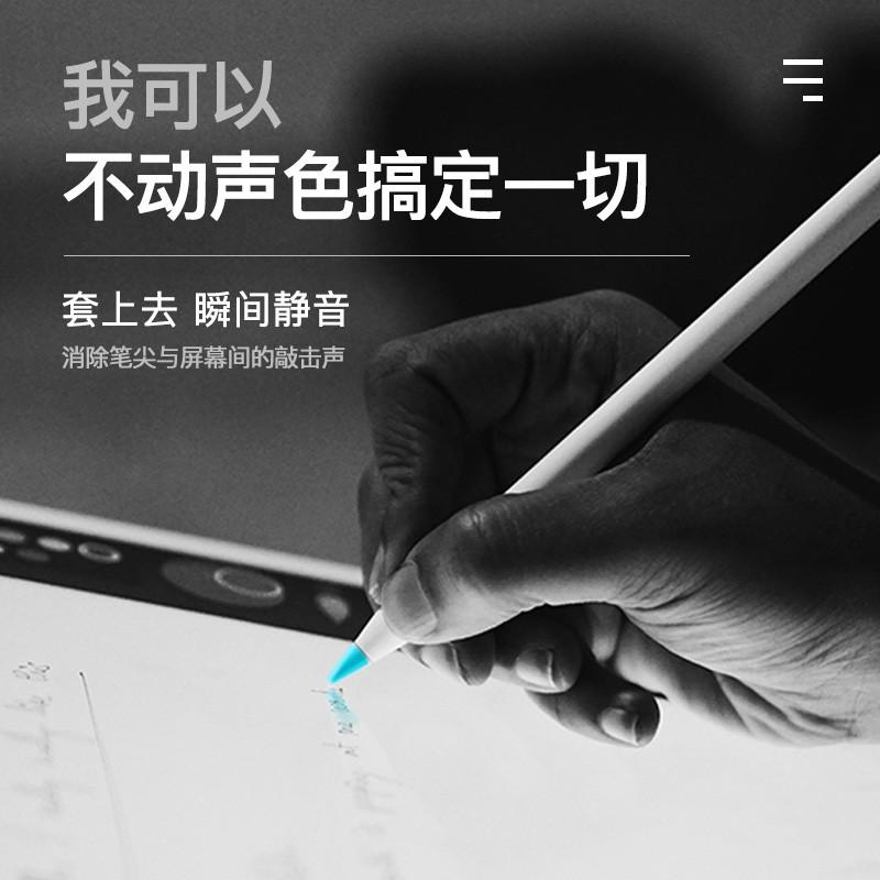 ❅▫○ส่ง APP] ฝาปิดไส้ปากกา Apple applepencil รุ่นที่ 1 2 iPad ดินสอสัมผัสปากกาปลายปากกากาวเขียนเงียบไม่ - ลื่นสวมใส่ปาก