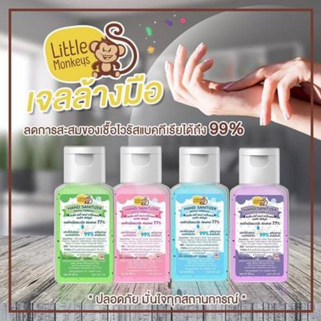เจลล้างมือสำหรับเด็ก Alcohol 77%  สูตรอ่อนโยนไม่ทำให้ระคายผิว สำหรับเด็ก6เดือนเป็นต้นไป