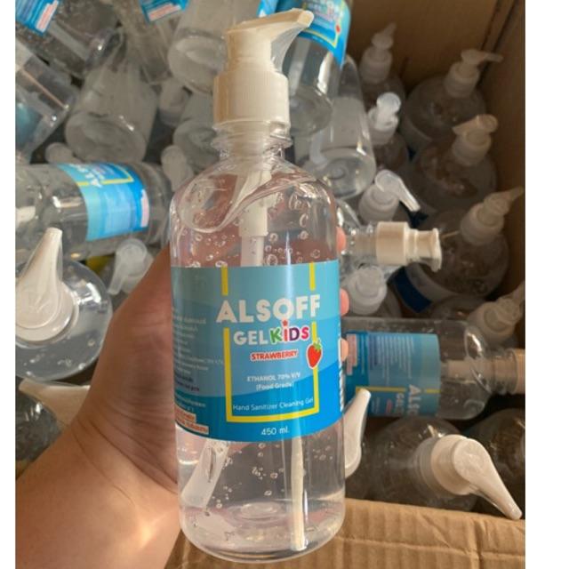 ✅189฿‼️คุ้มมาก✋🏻👶🏻เจลล้างมือเด็ก เจลล้างมือสำหรับเด็ก เจลล้างมือ แอลกอฮอล์ล้างมือ hand sanitizer / alcohol gel 500ml