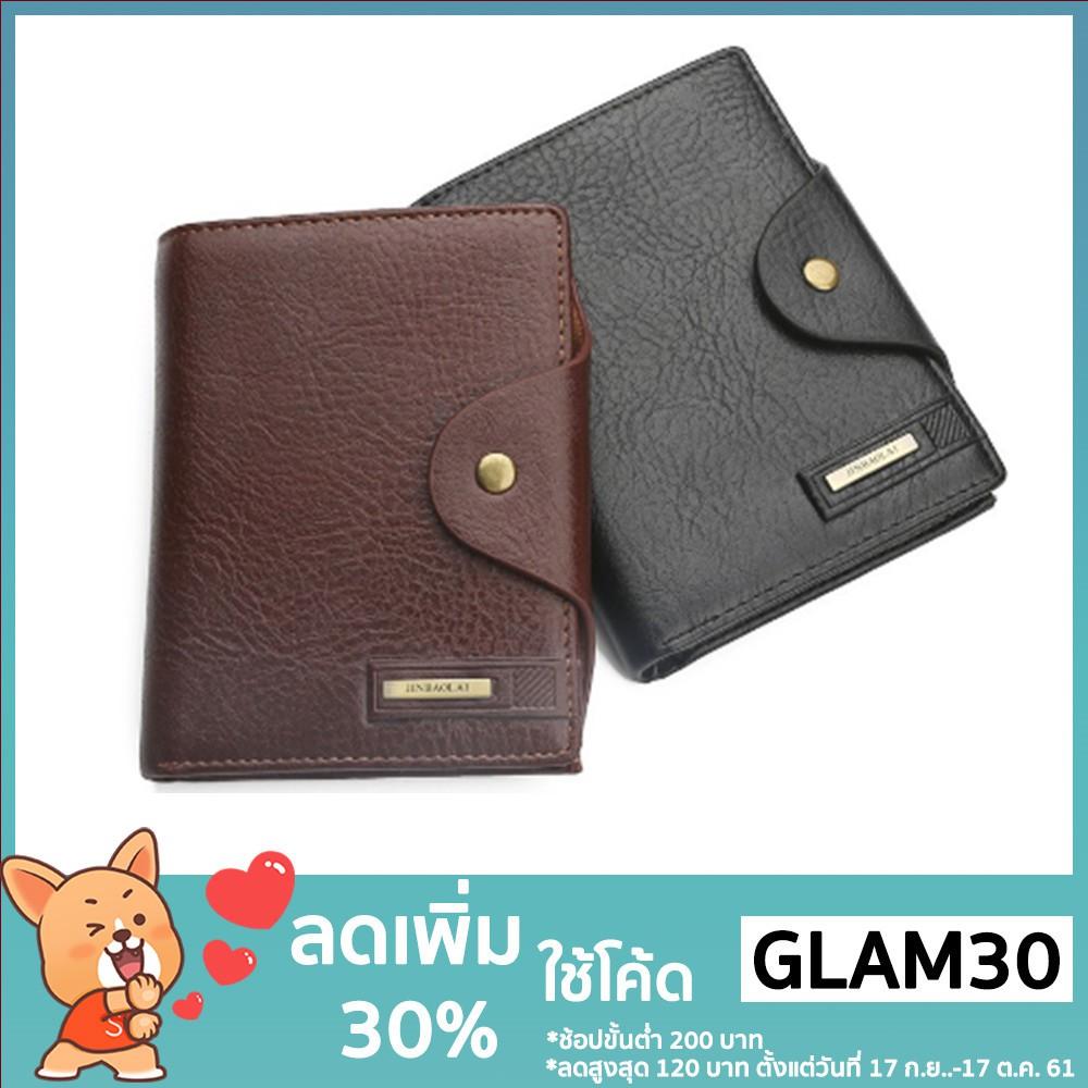 โค้ด GLAM30 ลด 30% กระเป๋าสตางค์บุรุษกระเป๋าเดินทาง JINBAOLAI กระเป๋าเดินทางกระเป๋าใส่เงิน