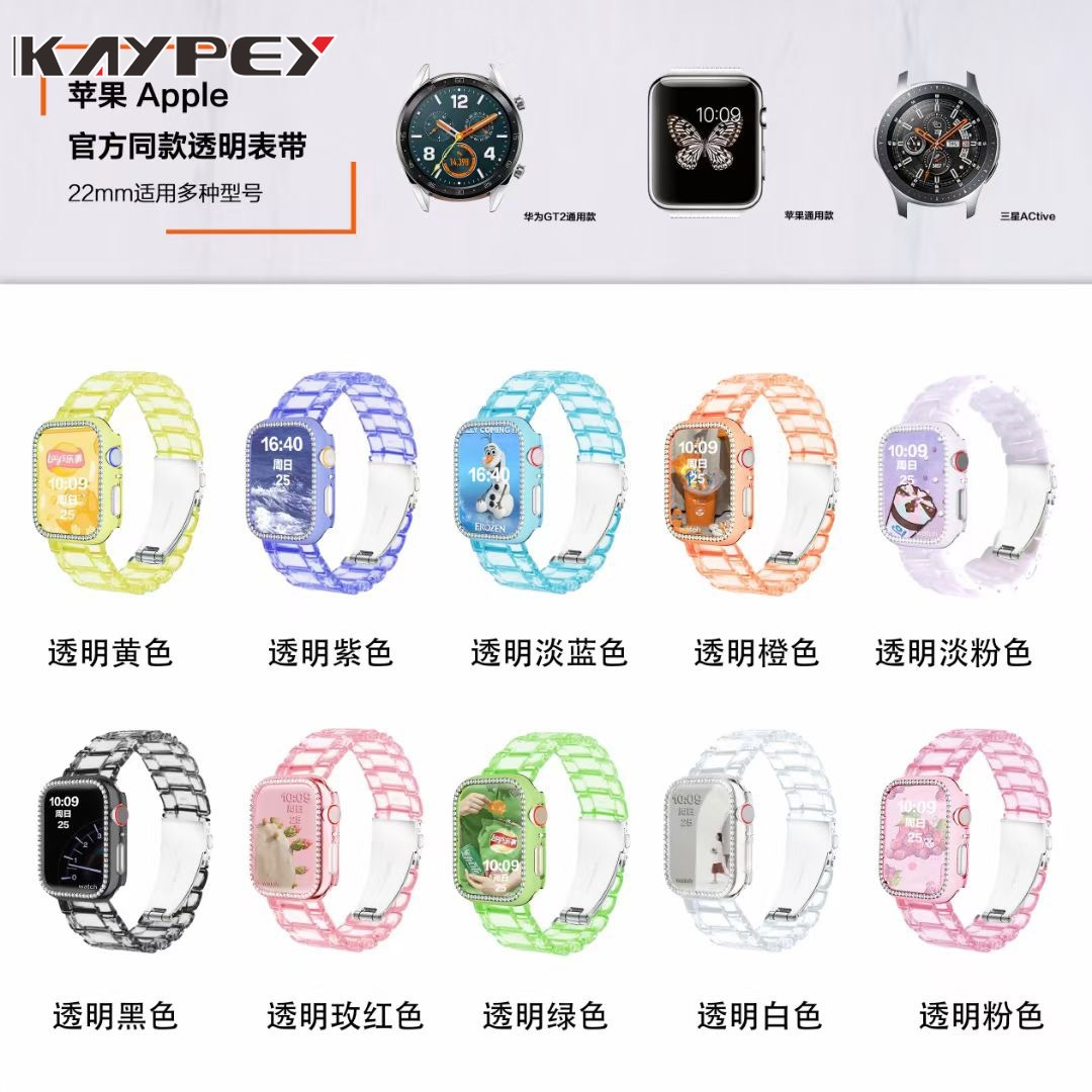 1 set clear Strap for Apple Watch +Shiny Diamond Protective PC Case for Apple Watch 38mm 40mm 42mm 44mm iWatch Series 6 5 4 3 2 1 SE