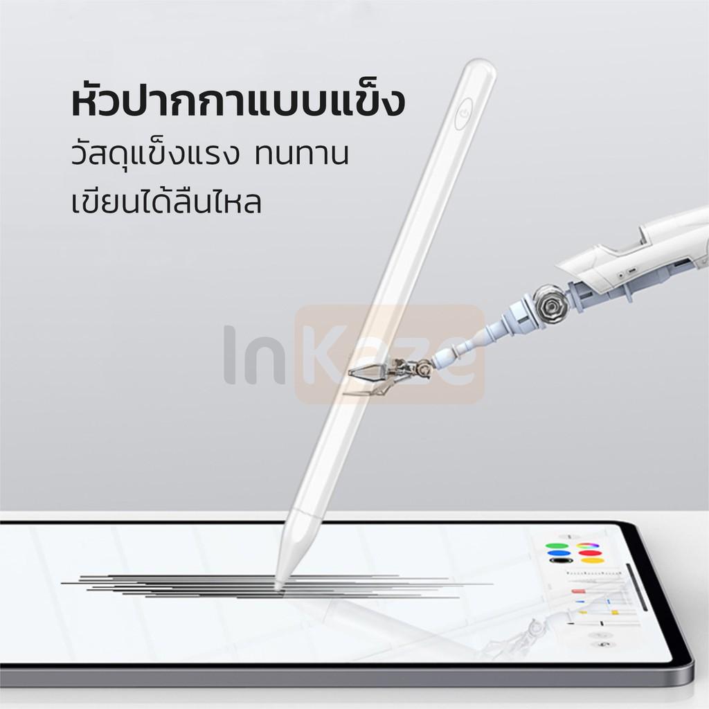 ﹉┋ปากกา iPad เขียนวางมือได้ Pencil for Apple Gen 7 10.2 / Air 3 10.5 Pro 11 12.9 2018 2020 Mini 5