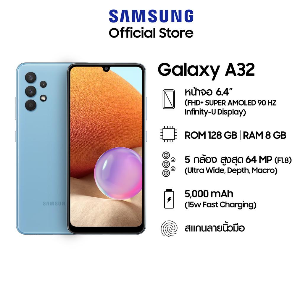 Samsung สมาร์ทโฟน มือถือ Galaxy A32 LTE (8/128GB)