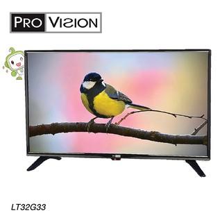ProVision LED TV 32 นิ้ว มีดิจิตอลในตัว  รุ่น LT32G33