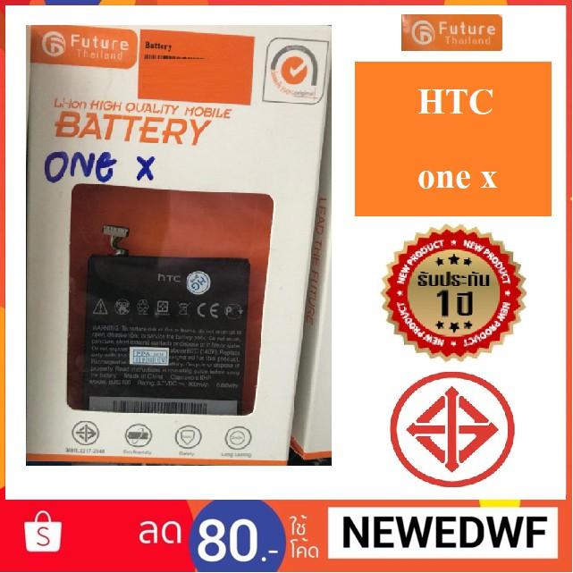 แบตเตอรี่ battery HTC one x