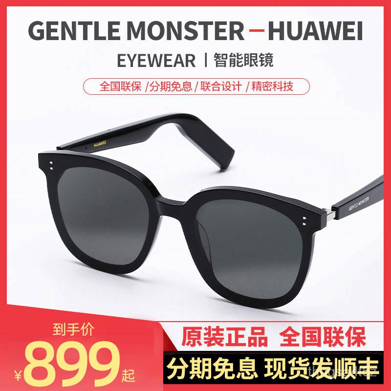 【Official Authentic Spot】Huawei GlassesHUAWEI X Gentle Monster Eyewear 2 Second Generation Sunglasses HD Stereo Intellig