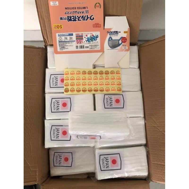 iluพร้อมส่งแมสญี่ปุ่นBikenป้องกันPM2.5(99%)50ชิ้น Rjn21