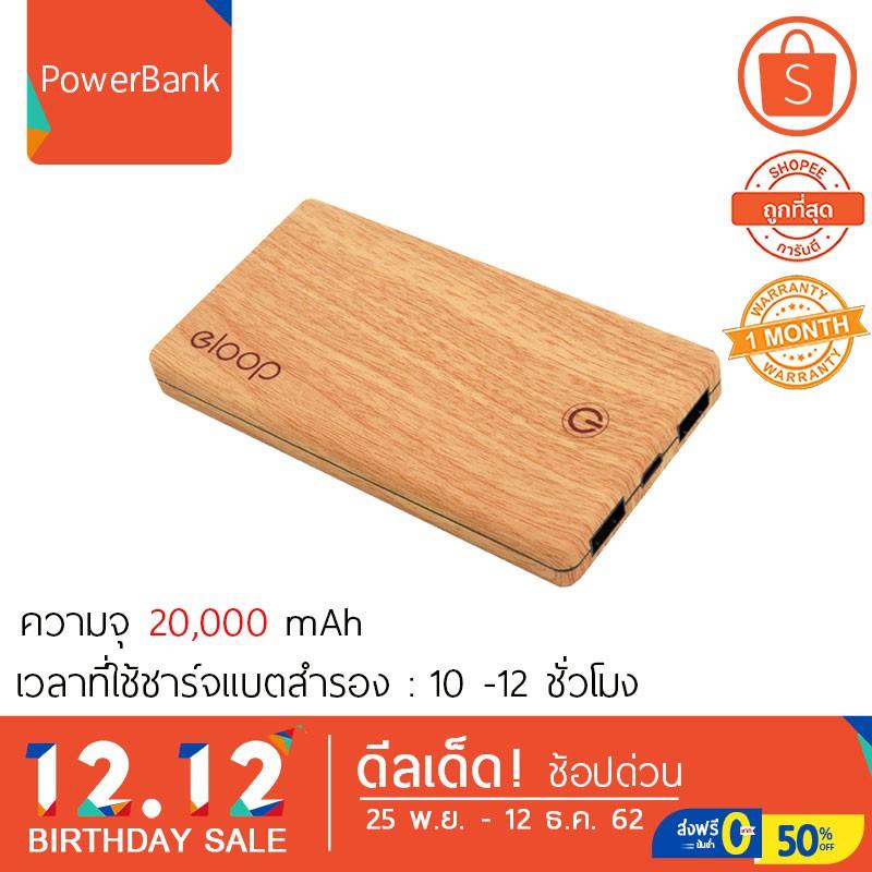 ถูก✅กว่าFlashSale_xD83D__xDD25_Power