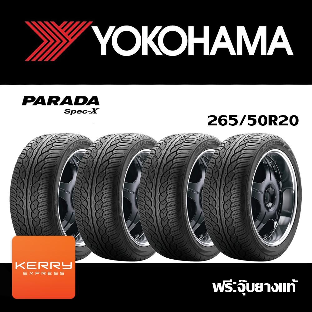 265/50R20 YOKOHAMA PARADA SPEC-X ชุดยาง (แถมฟรีจุ๊บยางแท้)
