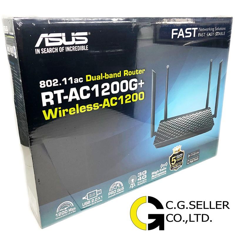 ASUS RT-AC1200G+ ประกันศูนย์ไทย 5ปี ส่งโดยKERRY Dual-band Wireless AC1200  Gigabit Router