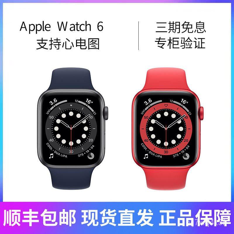 applewatchApple Watch Series 6 แอปเปิ้ลแอปเปิ้ลดูนาฬิกาSEรุ่น สมาร์ทนาฬิกาโทรศัพท์GPSรุ่น BNM รังผึ้ง tTb0