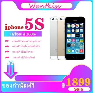 Review Apple iphone 5S 16GB / 32GB / 64GB Refurbished 99%New ของแท้ 100% iphone5S iphone 5 s apple 5S