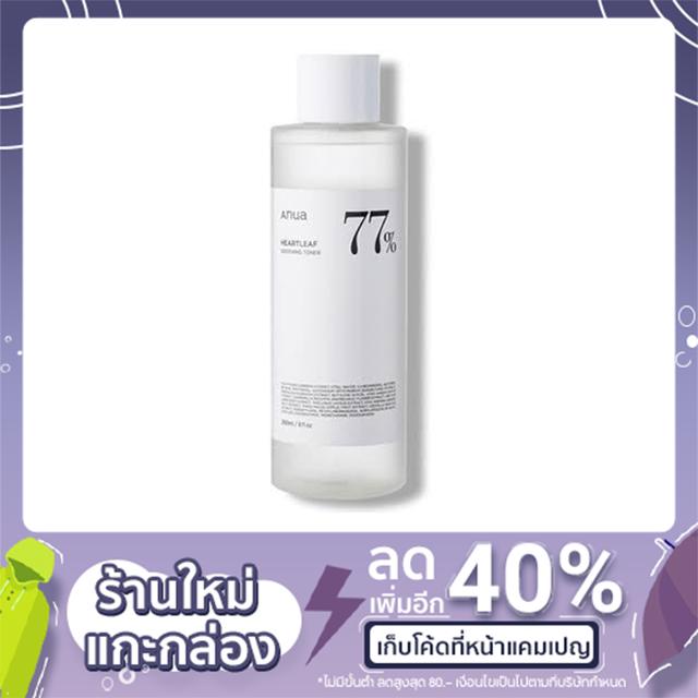 น้ำตบ Anua 77%(SOOTHING TONER) 250ml.