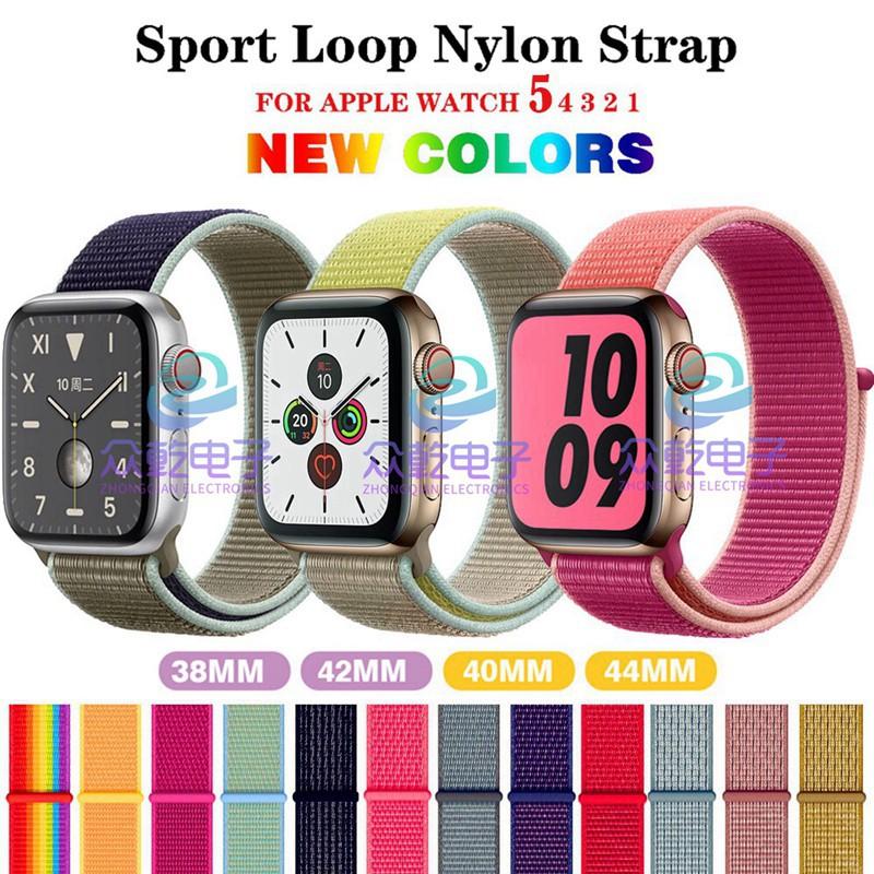 สาย applewatch สายนาฬิกา applewatch 【 color 21-40 】สาย Apple Watch สีใหม่ Apple IWatch สายรัดไนลอน 38 40 42 44 มม. ซีรีย