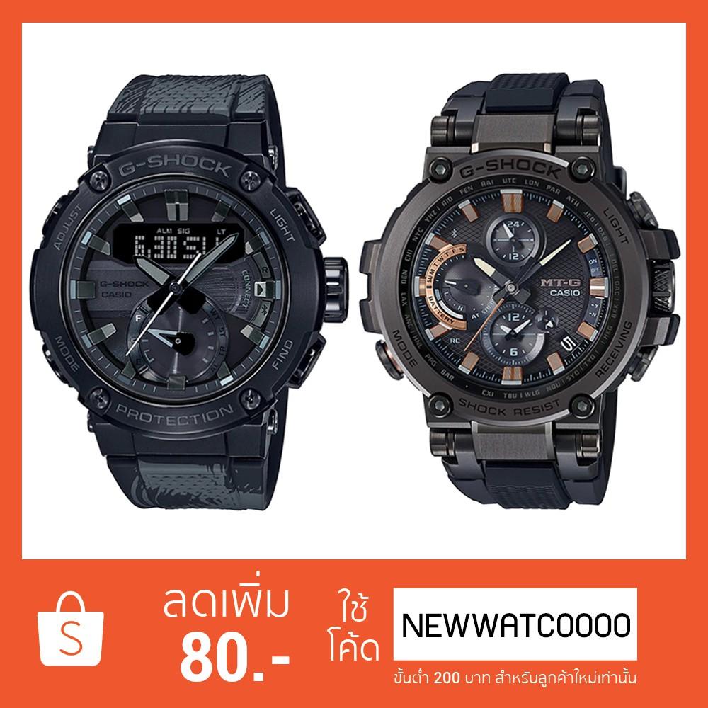 Casio G-Shock นาฬิกาข้อมือผู้ชาย สายเรซิ่น รุ่น GST-B200TJ,MTG-B1000TJ (GST-B200TJ-1A,MTG-B1000TJ-1A)