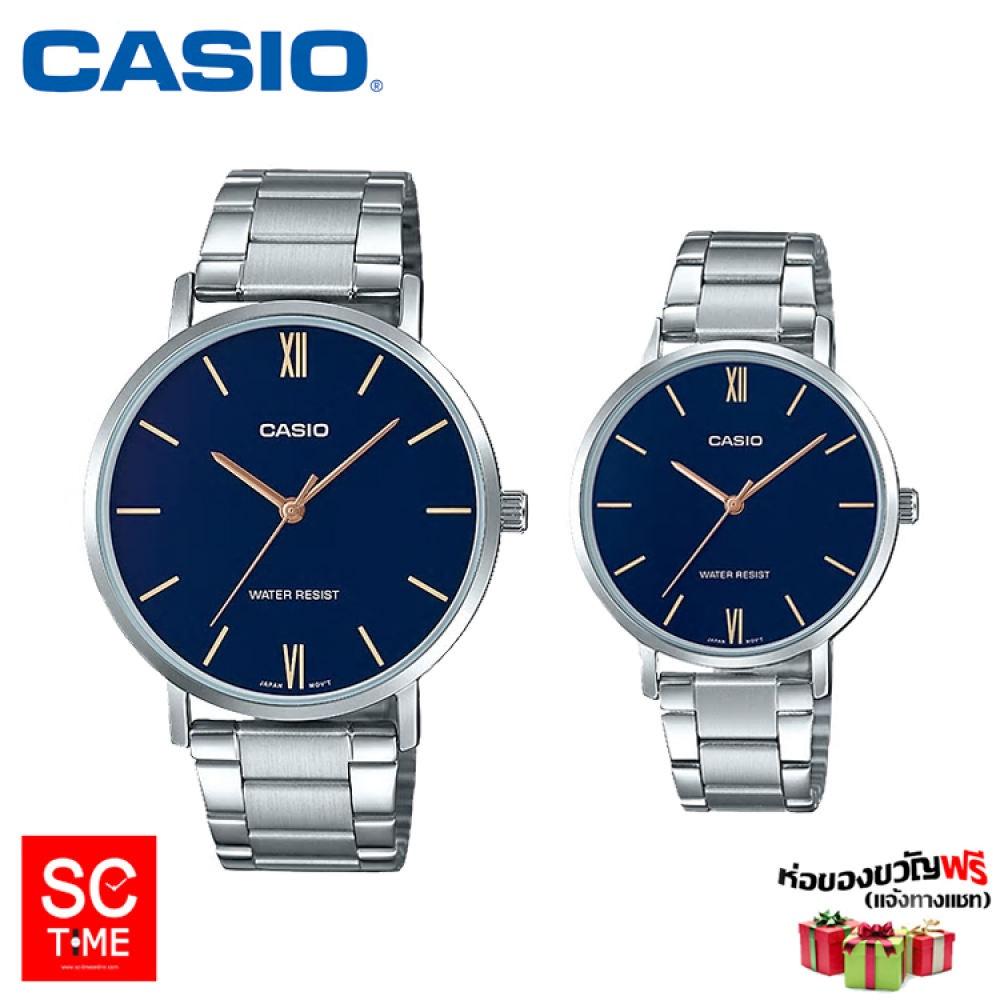 จัดส่งฟรีSC Time Online Casio แท้ นาฬิกาคู่ นาฬิกาข้อมือชาย-หญิง รุ่น MTP-VT01D,LTP-VT01D สายสแตนเลส (สินค้าใหม่ ของแท้
