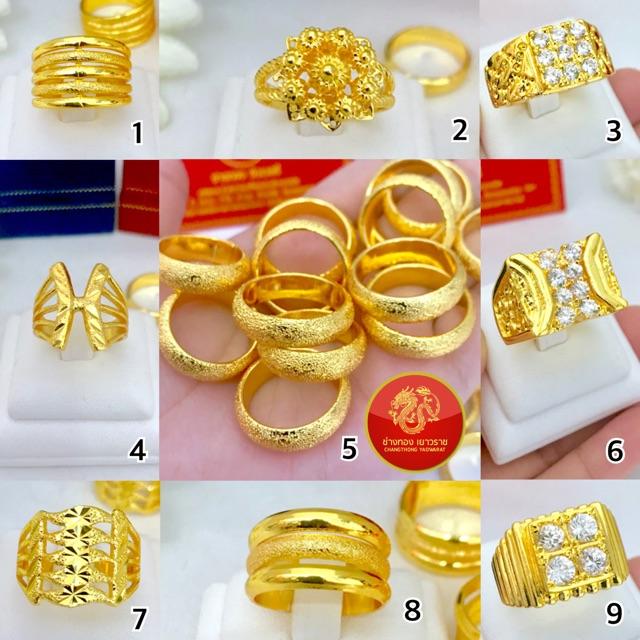 แหวนตัดลายหนัก1 บาท ราคา1390บาท ทองโคลนนิ่ง เศษทอง ทองปลอม ทองชุบ96.5 ทองราคาถูกราคาส่ง  ทองไมครอน ทองคุณภาพดี