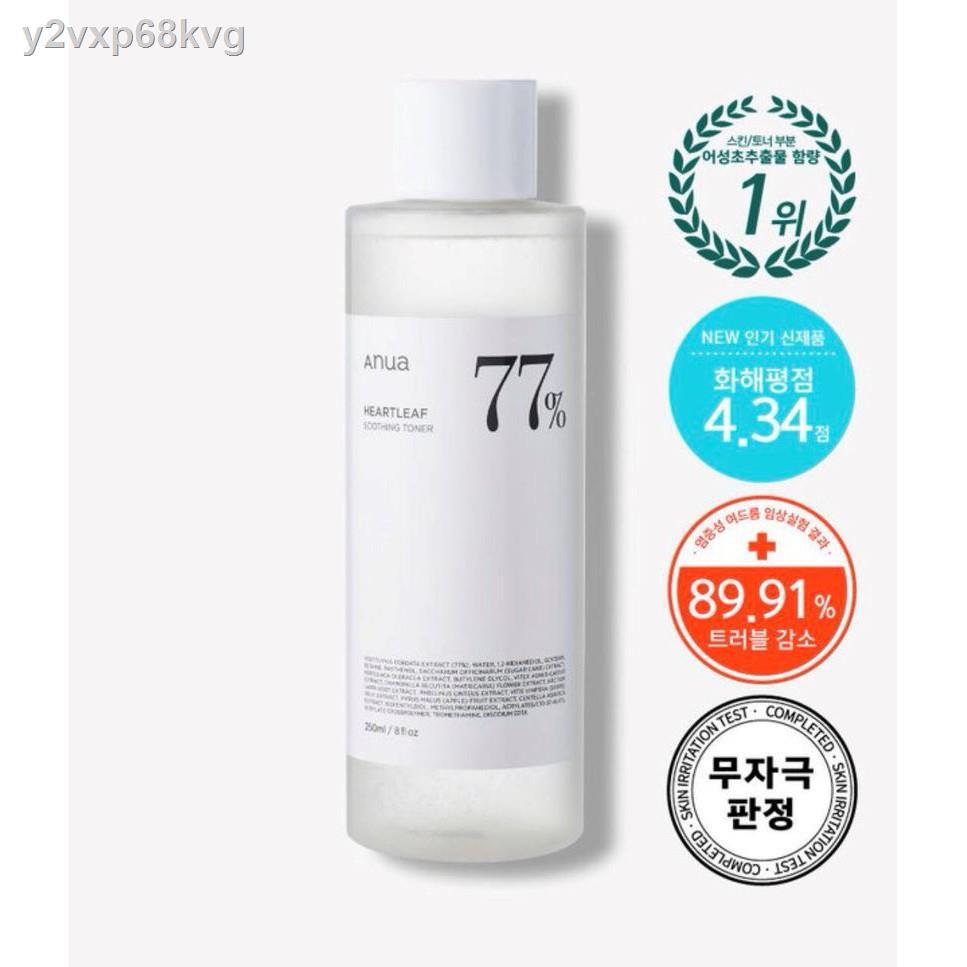 ✖พร้อมส่ง Anua Heartleaf 77% Soothing Toner 250ml./40ml.