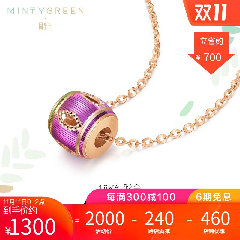 Shengshengมิ้นท์ชุด18Kทองซิมโฟนีสร้อยคอทองคำKสีทองทองins-สไตล์91700Nการกำหนดราคา