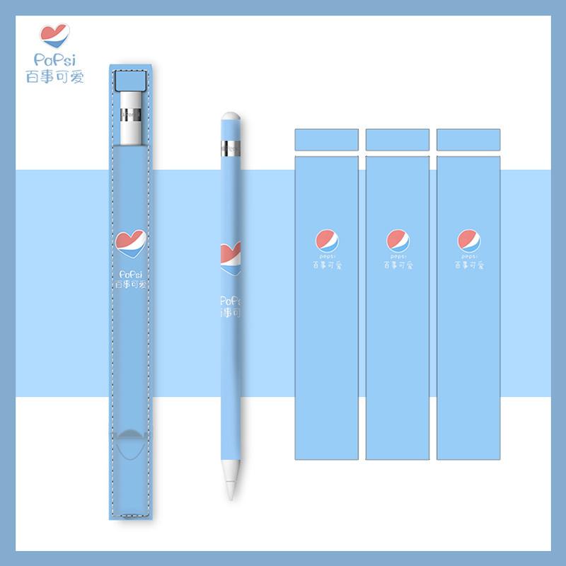 สร้างสรรค์Apple pencilชุดปากกาแอปเปิ้ลปากกาสติ๊กเกอร์2เคส SiPad2020แบนบอร์ดสมัคร