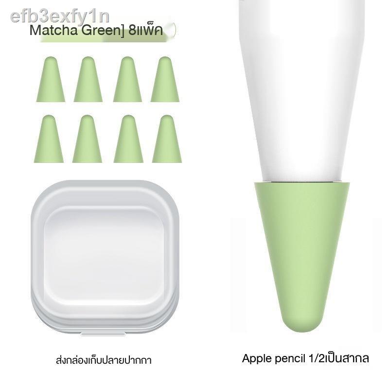 💥มาม่าถ้วยร้อน 💥►☂Apple ApplePencil ปลอกปากกาลดเสียงรบกวน iPencil ปิดเสียงปลายปากกาฝาปิดกระดาษฟิล์มปลายปากกา ipad ปลอ