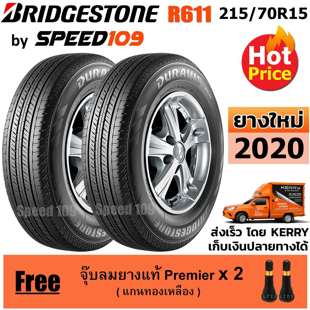 BRIDGESTONE ยางรถยนต์ ขอบ 15 ขนาด 215/70R15 รุ่น DURAVIS R611 - 2 เส้น (ปี 2020)