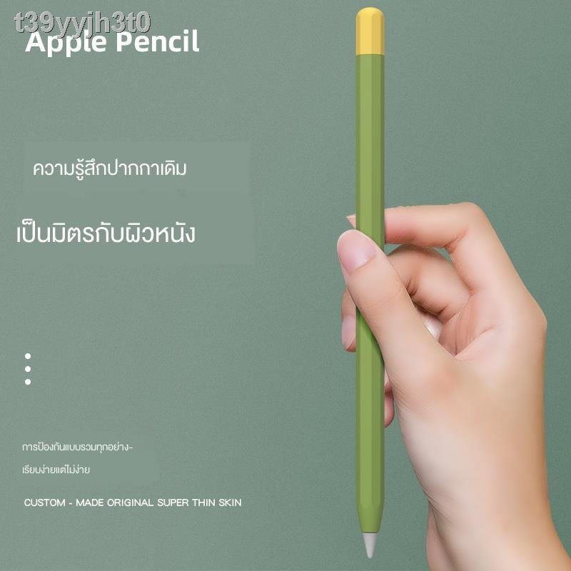 🔥พร้อมส่ง🎁┅☍☸Apple applepencil ตัวเก็บประจุโทรศัพท์มือถือปากกาป้องกัน ipad anti-Mistouch ซิลิโคน 1 ปลอกปากกา 2 รุ่น