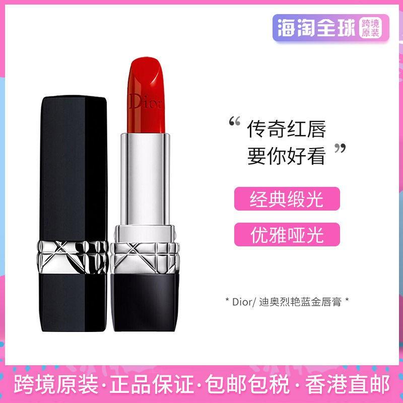 ✶✢ลิปสติก Dior gift 999 matte moisturizing red 520/888/643/080/766 lipstick box