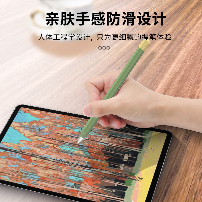 ▲Applepencil ปลอกป้องกัน applepencil ปลอกปากกา applepencil 1 ปลอกปากกา Apple pencil รุ่น iPencil 2 สไตลัสรุ่นที่ 2 ซิลิโ
