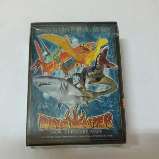 การ์ดไดโนมาสเตอร์ Dino Master ชุดที่ 1 Starter deck. เหมาะสำหรับผู้เล่นเริ่มต้น มี 30 ใบ