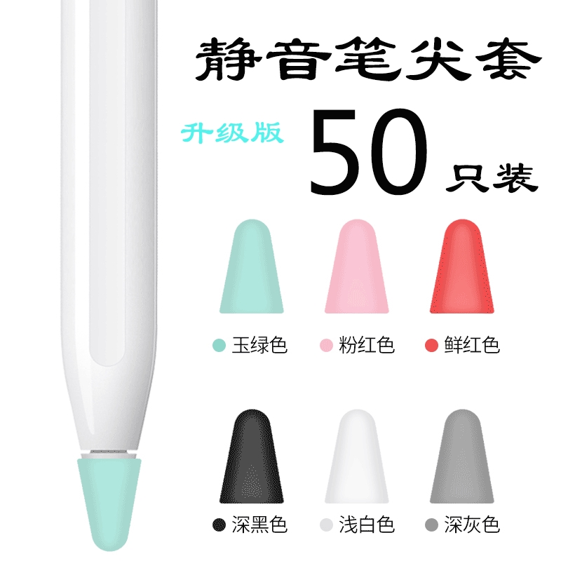 Applepencil 12 ปากกาฟิล์มกันลื่น
